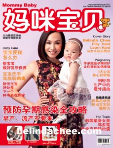 This time for Mummy Baby Magazine!